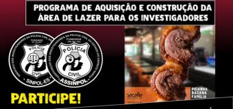 ÁREA DE LAZER PARA OS INVESTIGADORES EM VILA VELHA!