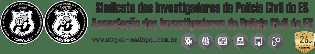 Sindicato e Associação dos Investigadores De PC ES
