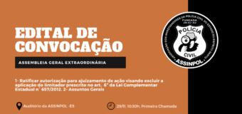 Edital de Convocação Assembleia Geral Extraordinária 29/11/2019
